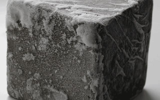 Бетонные смеси морозостойкость бетон троицк москва