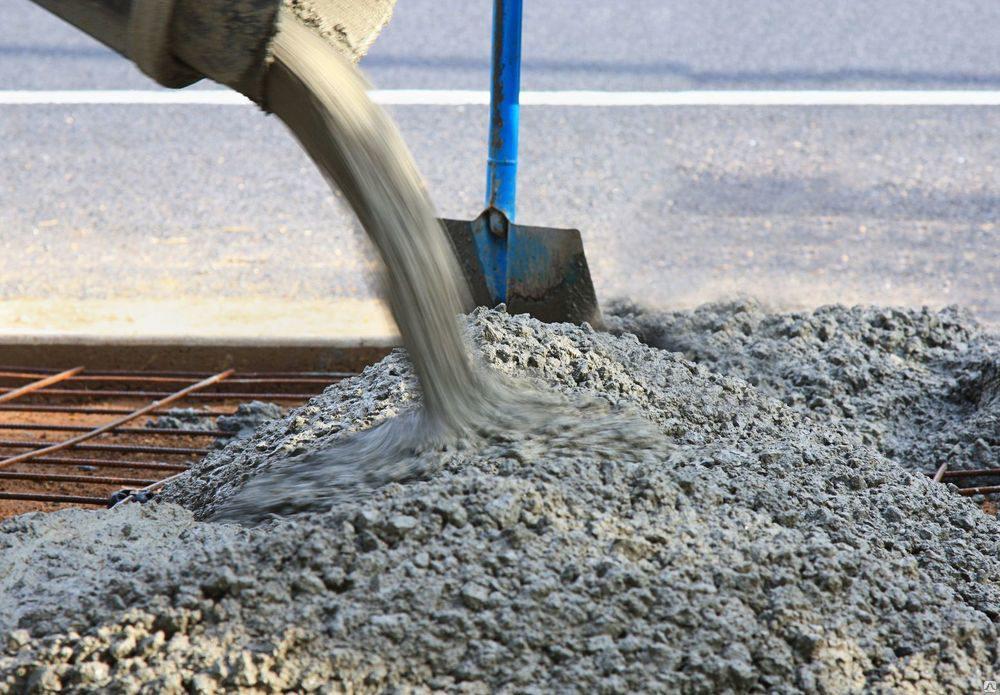 бетоны и бетонная смесь